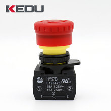 KEDU Direct Emergency Shut Off Stop Mushroom Push Button Switch