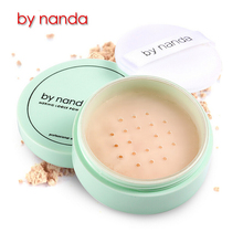 LX2858 Organic makeup for private label loose face powder