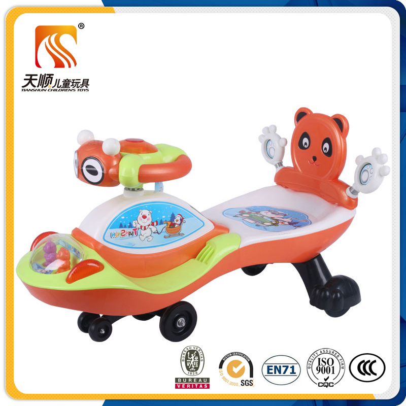 Pingxiang China big kids ride on car toy wholesale for Christmas