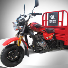 HUAJUN 150cc air cooled cargo tricycle motormotorized tricycle 3 wheel car for sale
