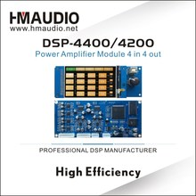 DSP active speaker power amplifier module DSP - 4400 audio power amplifier module