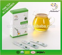 Professional tea leaf processing machine High Body Absorption
