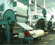 Low cost waste paper recycling equipment / small production toilet paper production line