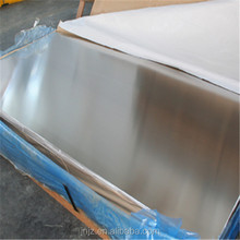 5052 checkered aluminum sheet for trailer fenders