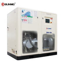 50HP 37kw Silent Oil Free Air Compressor for Sale