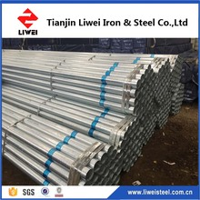 soft DIN standard length of galvanized pipe