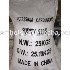 High Quality 99% Food Grade Potassium Carbonate