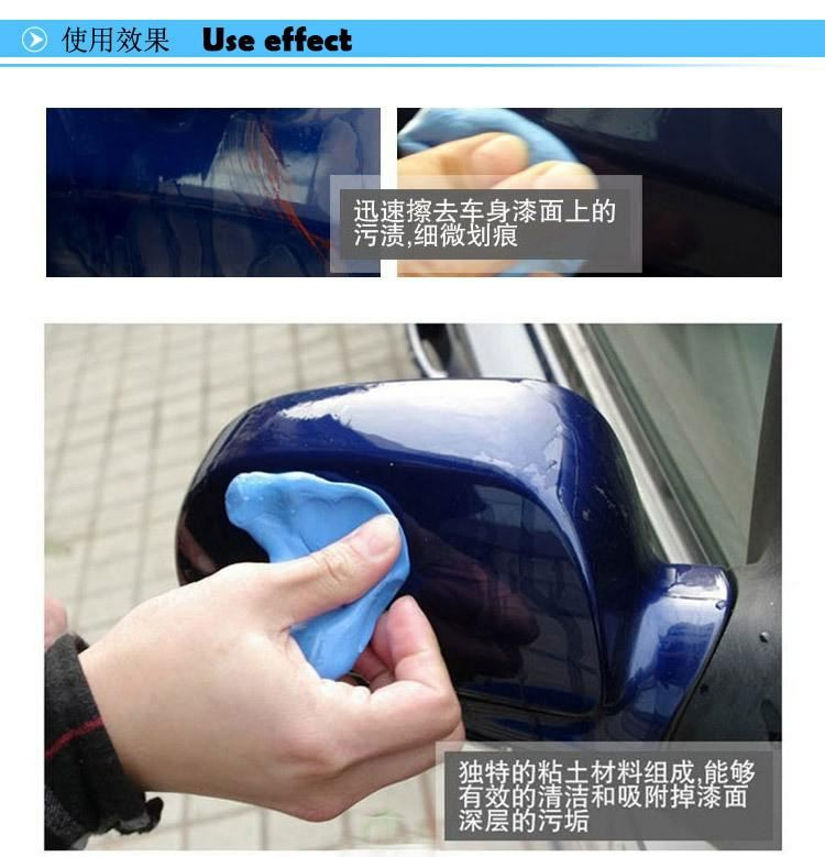 magic car clay wash the car mud,car wash mud custom OEM packaging,car detailing clay bar 3m