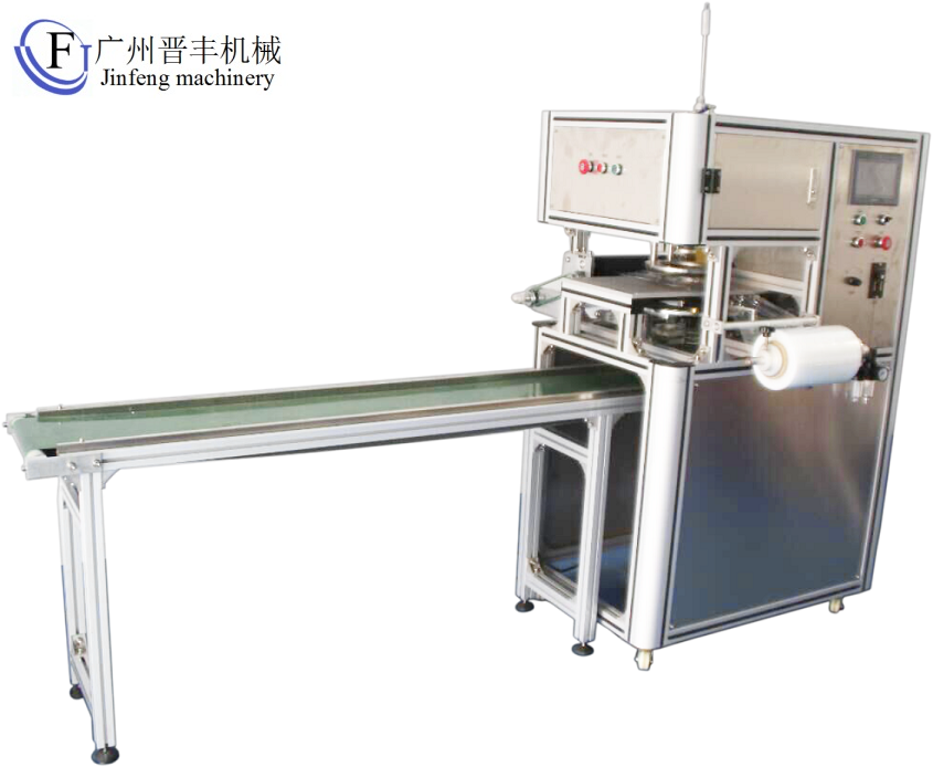 Soap Packaging Machine The Mold Can Be Packaged