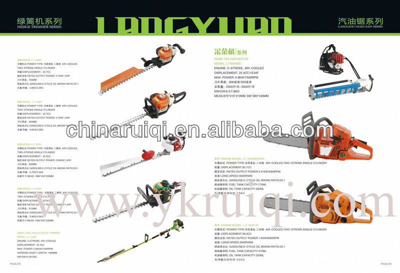HS81T bettery long reach telescopic automatic hedge trimmer