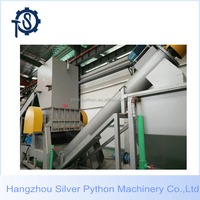 PP/PE plastic films recycling and washing line/pe pp film two-stage granulation line