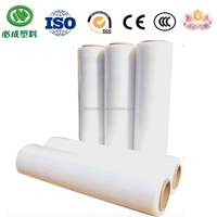 high quality 450mm pe film/ protective plastic film