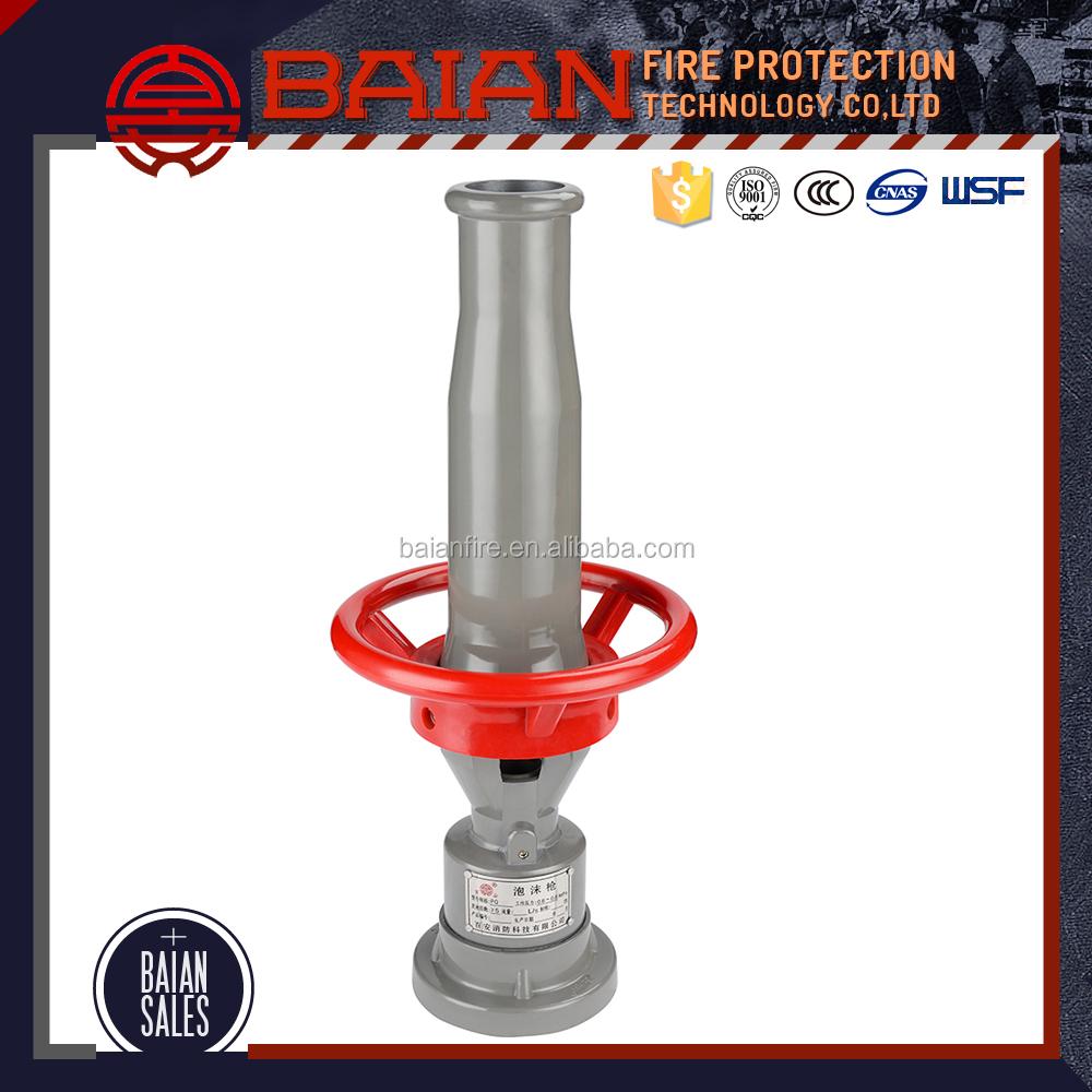 Foam spray nozzle for fire fighting buy