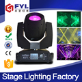 Fast-Speed stage lights small mini 7r beam 230 moving head