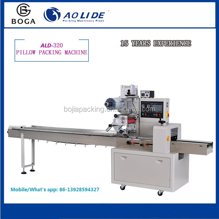 Sample packaging machine,small packet packing machine,rice noodles packing machine