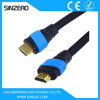 PS HDMI CONVERTER/HDMI MALE CONNECTOR/CABLE HDMI FOR PS2