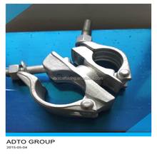 BS1139 48.3*60.3mm forged scaffolding clamp /coupler