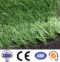 free sample football pitch synthetic grass