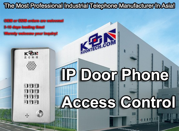 IP Door phone KNZD-43 SIP phones Access control engineering and consultation