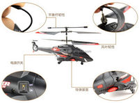 New Crazy Selling rc helicopter model camera