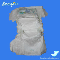 Ultra soft disposable sleepy baby diaper