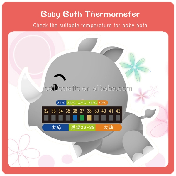 Customized hot selling bathtub Lcd thermometer