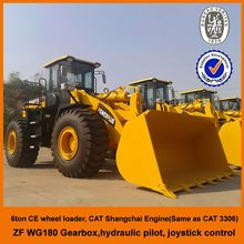 high quality with resonable price V snow blade wheel loader 960