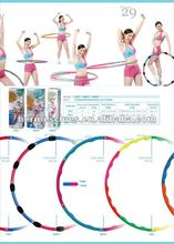 TAIWAN manufacturing wholesale indoor exercise fitness hula hoop ring