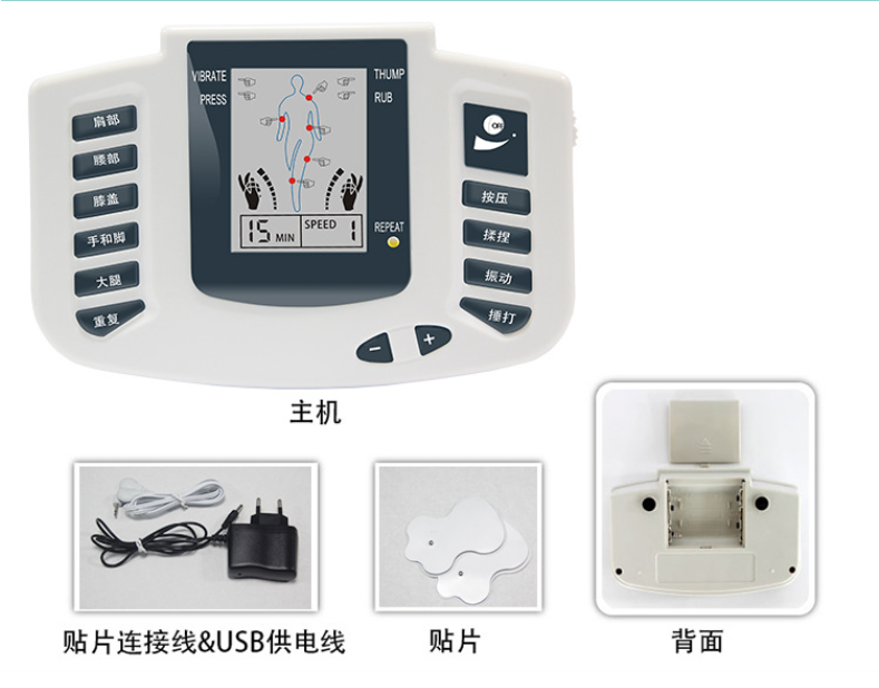 Electronic pulse massager, smart electronic pulse massager, mini electronic pulse massager