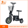 16inch wheel 500w 48v 20ah electric three wheel electric scooter ES04B