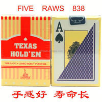 Mini Playing Cards or Mini Poker Cards flip flop 3d effect lenticular playing card