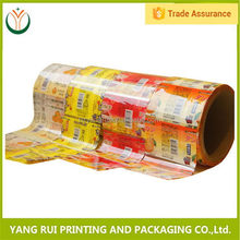 Import china products antique pe film roll,roll plastic packaging material,heat transfer film for plastic