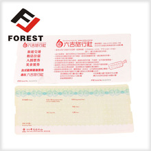 Tickets, coupons, posters printing services,anti-counterfeit thermal entrance ticket