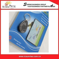Card Key Lock