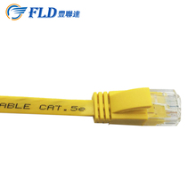 unshielded multi strand flexible jumper flat network wire /cable CAT5e