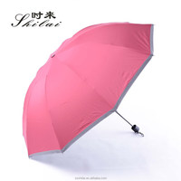 China manufacturer black gel coating UV protection 4 fold umbrella