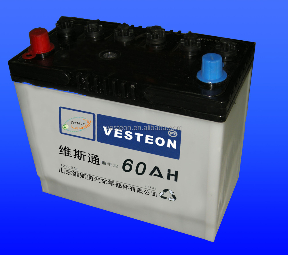80d26l mf 12v70ah car battery wholesale dc dry batteries