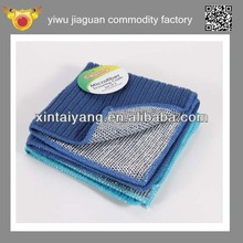 high quality microfiber cleaning cloth remove scratches from glasses,w5 cleaning products