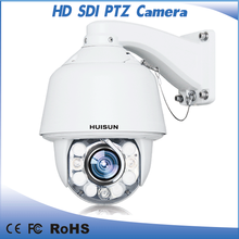 2 MP 1080 P Waterproof security cameras pan tilt and zoom camera