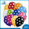 Popular12 Inch Polka Dot Latex Party Balloons for Party, Wedding