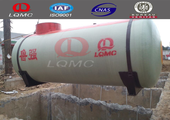 Hot sale underground storage tank/water tank supplier/oil storage tank made by luqiang
