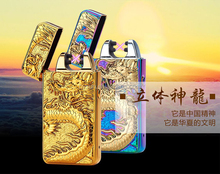 BS-1312 Good Quality Rechargeable USB Electric Arc Lighter