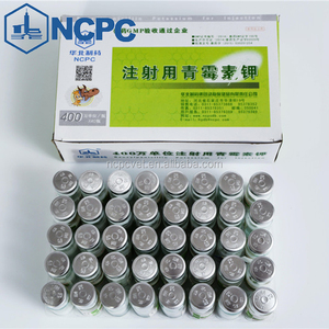 Pharmaceutical Companies Veterinary Products Penicillin Potassium (Sodium) for Injection