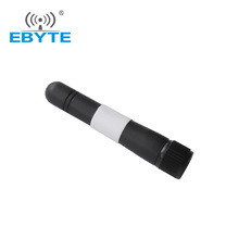 Ebyte TX433-JZ-5 3.0dBi high gain antenna 433MHz for module