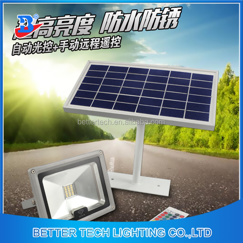 10W Solar LED Motion Sensor Flood Light Waterproof Security Lights with microwave and remote controlled function