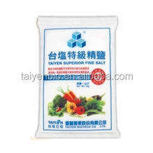 Best quality 1kg bulk pack fine Iodized table & cooking salt factory