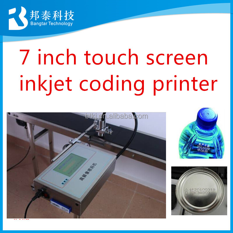 LCD screen juice bottle date code numer printer