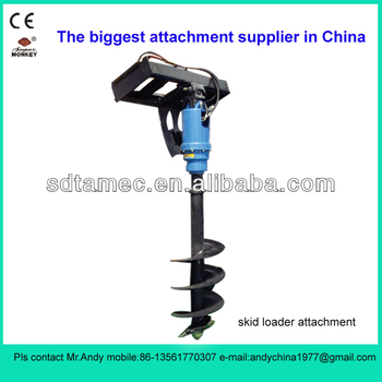 skid steer loader attachment auger(skid loader attachment,bobcat attachment,attachment)