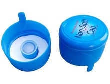 Non-spill 18.9L Water Bottle Lid