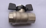 FF brass ball valve with T handle